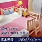 實木兒童床 帶護欄 小床單人床男孩女孩公主床寶寶邊床加寬拼接大床  快速出貨