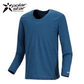 Polarstar 中性圓領排汗保暖衣 『灰藍』P13217