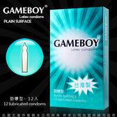 保險套 買送潤滑液♥GAMEBOY勁小子衛生套保險套勁爆型12片避孕套 情趣用品 安全套 情趣用品
