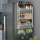 冰箱置物架廚房旁邊的架子側邊收納外側面多功能家用壁掛式側掛架  【端午節特惠】
