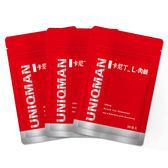 UNIQMAN-卡尼丁_L-肉鹼二代(3袋組)(30顆/袋)
