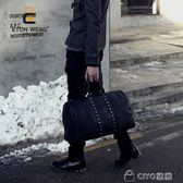 男士手提包   韓版男包休閒旅行包男式鉚釘手提包出差包大包   ciyo黛雅