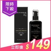 韓國 織秀 絲滑全效護髮精華油(小蒼蘭)100ml【小三美日】ARGAN HAIR OIL $199