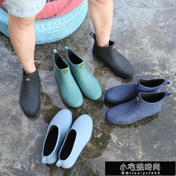 雨鞋 歐美時尚雨鞋男短筒防水鞋防滑廚房洗車工作鞋低筒雨靴釣魚膠鞋潮 小宅妮