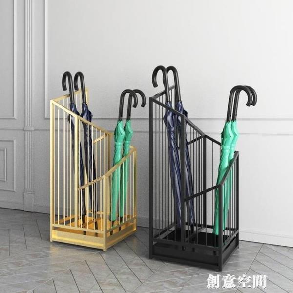 北歐鐵藝雨傘架酒店門口雨傘桶放傘架家用電梯口立傘筒收納置物架 NMS創意新品