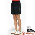 Wildland荒野 0A81382-54黑色 男彈性抗UV運動短褲 排汗休閒褲/透氣五分褲/登山褲/球褲跑褲