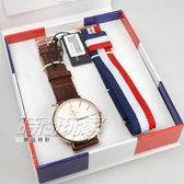 valentino coupeau范倫鐵諾 不銹鋼簡約時尚皮革男錶套組 贈帆布錶帶 防水手錶 玫瑰金x咖啡 V61349ABS