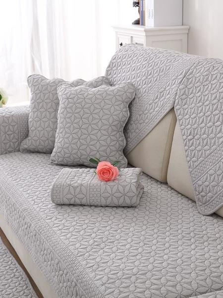 純棉沙發墊四季通用全棉布藝防滑坐墊蓋布簡約現代北歐沙發套罩巾 黛尼時尚精品