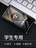MP3【超薄觸摸】紐曼A31 MP5智慧屏便攜式播放機MP3音樂小巧MP4隨身聽 DF  艾維朵