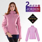 JORDON  GORE-TEX防水透氣外套+Primalof二合一外套 1092 紫藍