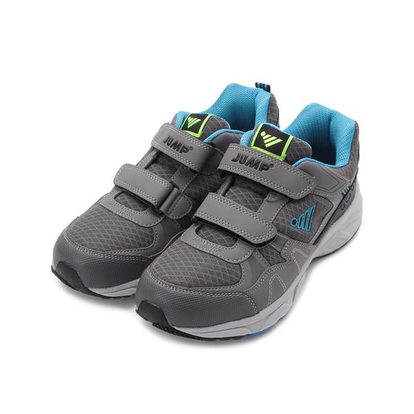 JUMP 862 雙魔鬼氈運動鞋 灰 JM862 男鞋 鞋全家福