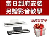 Korg SP-170S 88鍵 數位電鋼琴 【SP170S 原廠譜板,琴架,延音踏板,原廠公司貨,兩年保固再 SP170】