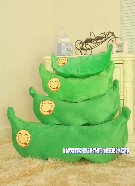 TwinS超萌明星豌豆抱枕45cm豆豆可取出 聖誕節過年創意禮品 紓壓療癒系【100%實物拍攝真的很可愛】