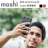 【A Shop】Moshi Capto for iPhone Xs Max 6.5吋專用 指環/支架 織帶保護殼