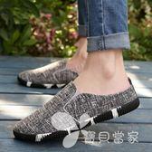 夏季男鞋子室外拖鞋男休閑男士涼鞋包頭懶人鞋涼拖時尚外穿半拖鞋