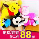 迪士尼 米奇 小熊維尼  正版 睡覺 趴趴絨毛娃娃 兒童玩偶 30cm 聖誕生日禮物 D12324