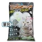 【南紡購物中心】【貼心寵兒】SWEET CAT 天然竹炭松木砂 7L裝/包