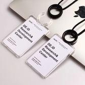 圓環壓克力 透明工作證 創意杯環 高透光材質 識別證 卡套 證件套 工作證套