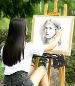 博格利諾畫板畫架套裝兒童美術生專業畫板畫架折疊YYP   蜜拉貝爾