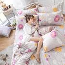 床包被套組 / 雙人【芙若蕾-兩色可選】含兩件枕套  60支精梳棉  戀家小舖台灣製AAS212