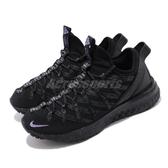 Nike 休閒鞋 ACG React Terra Gobe 黑 紫 反光 戶外血統 男鞋 襪套式 【PUMP306】 BV6344-001