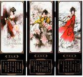 仿古屏風 金陵十二釵中國風特色漆畫工藝品