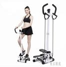 迷你踏步機家用靜音機運動健身訓練多功能扶手鍛煉機運動健身器材 LJ5527【極致男人】