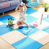 明德兒童臥室拼圖地板爬行墊寶寶大號加厚泡沫地墊拼接榻榻米家用