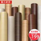 木紋貼紙防水壁紙自黏家具櫃子桌面翻新貼紙門櫥櫃裝飾牆紙自黏jy十種款式 滿千88折爆賣