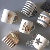 創意輕奢杯子個性馬克杯帶蓋勺咖啡杯北歐ins陶瓷情侶水杯女家用 小時光生活館