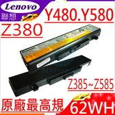 LENOVO 電池(原廠超長效)- IBM Z380,Z480,Z485,Z580,Z585,L11L6Y01,L11L6F01,L11L6R01,L11S6Y01