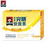 桂格-完膳營養素-原味含纖*8罐(禮盒)