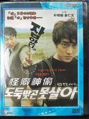 挖寶二手片-P06-164-正版DVD-韓片【怪癖神偷】-朴相勉 金仁文