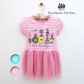香水圖案條紋洋裝 網紗蓬蓬裙*2色 RQ POLO 小童春夏款 [8876-8]
