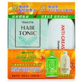 【特惠組合】柳屋 YANAGIYA 雅娜蒂 髮根營養液 240ml+毛穴淨化洗髮精170ml
