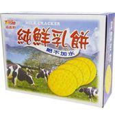 福義軒純鮮乳餅200g【愛買】