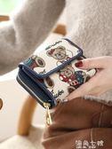 錢包錢包女短款新款韓版潮學生小清新女士可愛小錢包手拿包零錢包 海角七號