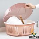 碗筷收納盒碗柜餐具碟整理收納架【創世紀生活館】