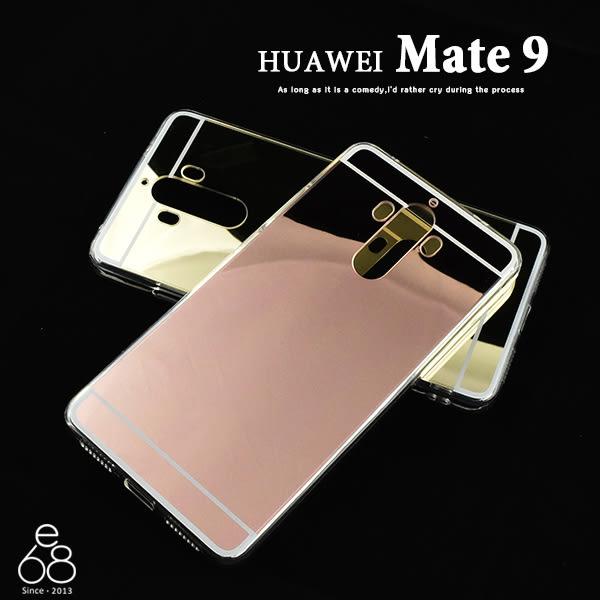 鏡面 自拍 華為 Mate 9 手機殼 鏡子 全包 軟殼 保護套 玫瑰金 壓克力 背蓋 保護殼