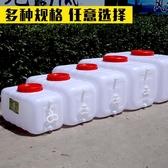 特賣儲水桶水桶塑膠桶大號家用臥式水桶長方形加厚儲水箱水塔食品級大容量