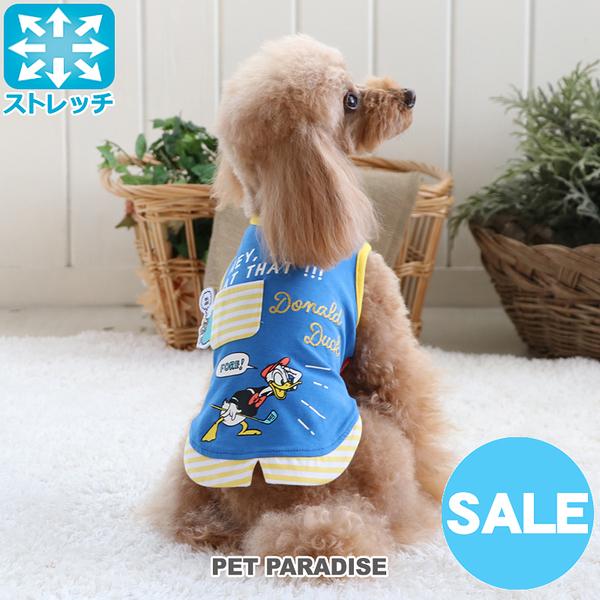 【PET PARADISE 寵物精品】DISNEY【伸縮性升級】唐老鴨挖背背心(3S/DSS/SS/DS/S)