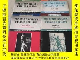 二手書博民逛書店THE罕見STAMP DEALEP;SCATALOG FOR 1949;第1-6冊【印花稅; 1949年】合售