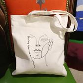 抽象畫人物帆布袋女式文藝環保購物袋單肩帆布包袋 『水晶鞋坊』