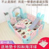 遊戲圍欄家用兒童樂園室內游樂場安全游戲柵欄家庭嬰兒寶寶爬行墊學步圍欄xw