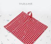 尿布袋 日本嬰兒純棉尿布尿片收納包寶寶雙層口袋防水可折疊便攜收納袋  瑪麗蘇