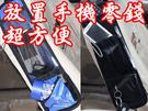 【JIS】C033 座椅側面吊掛置物袋 ...