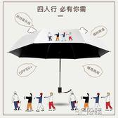 意葡晴雨兩用大雨傘男韓國小清新簡約森系復古女神學生少女心ins