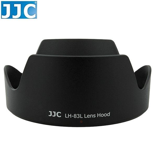 又敗家@JJC佳能副廠Canon遮光罩EW-83L遮光罩24-70mm F/4L F4L IS USM相容Canon原廠遮光罩EW-83L太陽罩遮罩