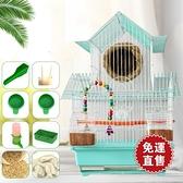 鳥籠鳥籠通用虎皮鸚鵡鴿子籠子小別墅鳥籠子文鳥珍珠籠繁殖籠鸚鵡籠子【快速出貨】