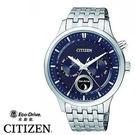 CITIZEN星辰錶 AP1050-56L 歐洲紳士三眼鋼帶月相錶x42mm藍 公司貨 名人鐘錶高雄門市